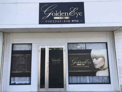 Golden Eye 川内店